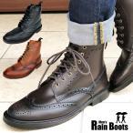 ブーツ メンズ 完全防水 防水 防滑 長靴 レインブーツ レインシューズ ビジネスブーツ おしゃれ ウイングチップ メダリオン マウンテン 編み上げ ブラック