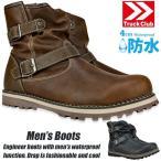 ブーツ メンズ ドレープ エンジニアブーツ メンズ 防寒 防水 防滑 秋 冬 ミドル丈 人気 売れ筋 安い 60-488