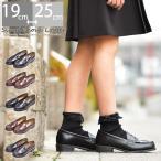 ローファー  学生 レディース  通勤 通学 HARVAR リクルート コイン フラット キッズ 走れるパンプス  歩きやすい 大きいサイズ 小さいサイズ 8-48