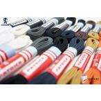 パトリック スニーカー PATRICK 靴紐 シューレース 細紐(5mm)110cm・120cm SL002  【発送方法が選べます】