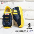 パトリック キッズスニーカー マラソンベルクロ ネイビー PATRICK MARATHON-V NVY EN7702