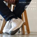 パトリック スニーカー リザード・マラソン ナチュラル PATRICK LIZARD-M NAT 529030【送料無料】