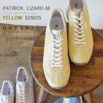ショッピングマラソン パトリック スニーカー リザード・マラソン イエロー PATRICK LIZARD-M YLW 529035【送料無料】