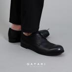 パドローネ・PADRONE プレーントゥ ブラック BLACK BLK PU-7358-2001-11C PADRONEパドローネ