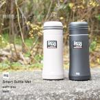 ショッピングサーモマグ 送料無料 父の日 thermo mug サーモマグ スマートボトルマット 樹脂 ステンレス SV16-35 smartbottlemat 350ml