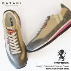 パトリック スニーカー メンズ レディース マラソン ソイビーン PATRICK MARATHON SYBEN 94763 靴紐通し済
