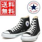 ショッピングコンバース コンバース キャンバス オールスター HI ブラック レディース ハイカット スニーカー CONVERSE ALL STAR