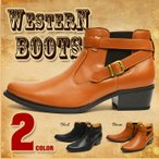 メンズ ブーツ ウエスタンブーツ サイドゴアブーツ ベルト ヒールアップ シューズ ヴィンテージ サイドジッパー 脚長 美脚 紳士靴 メンズシューズ