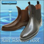 完全防水 メンズ レインブーツ レインシューズ ブーツ 防水 サイドゴアブーツ 長靴 激安 Men's boots 男性用 紳士靴 180001