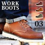 ブーツ メンズ メンズブーツ マウンテンブーツ ショートブーツ ワークブーツ ワラビー サイドジッパー 靴 モカシン ハイカット ショート スニーカー