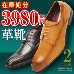 ビジネスシューズ 本革 靴 メンズ 革靴 紐 スワールモカ 外羽根 スクエアトゥ レースアップ ロングノーズ 紳士靴 メンズシューズ