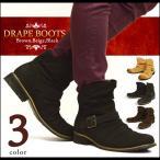 ブーツ メンズ エンジニアブーツ ドレープブーツ ショートブーツ メンズ ブーツ スエードブーツ 靴 メンズシューズ