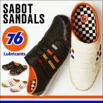 ショッピングサボ サンダル メンズ サボサンダル 76 スリッポン メンズサンダル スポーツサンダル メンズシューズ カジュアルシューズ クロッグシューズ 靴 メンズ