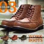 ブーツ メンズ 靴 ワークブーツ メンズ ブーツ モカシン クラシック ショートブーツ