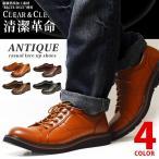 Yahoo!ShoeSquare シュースクエア靴 メンズ スニーカー カジュアルシューズ コンフォートシューズ 抗菌 消臭 ウォーキングシューズ ビンテージ アウトドア 軽量 靴 メンズシューズ