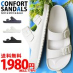 サンダル メンズ メンズサンダル コンフォートサンダル メンズ サンダル アウトドア カジュアル スリッポン サボ スポーツサンダル 通気性 軽量 靴