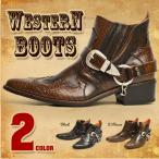 サイドゴアブーツ メンズ ブーツ ウエスタンブーツ ショートブーツ ヴィンテージ 脚長 靴 メンズシューズ