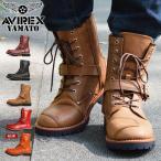 AVIREX アビレックス YAMATO ヤマト ワークブーツ ライダースブーツ バイク バイカーズ ブーツ メンズブーツ エンジニアブーツ 靴 メンズ 2019 冬
