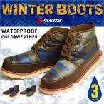 ショッピングスノーシューズ ブーツ メンズ 靴 メンズブーツ 防寒 防水 シューズ ショートブーツ ダウン ブーツ 防滑 スニーカー ハイカット カジュアルシューズ スノーブーツ