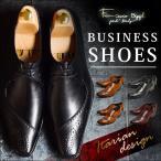 ビジネスシューズ メンズ ドレスシューズ フォーマル 紳士靴 革靴 ストレートチップ レースアップ 内羽 外羽 幅広 メダリオン 幅広 3EEE メンズシューズ