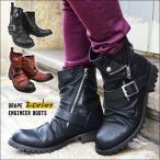 エンジニアブーツ ワークブーツ 靴 メンズ ブーツ ドレープ ブーツ ロングブーツ サイドジッパー ウエスタンブーツ ベルト シューズ 2017 冬