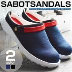 サボサンダル メンズ スリッポン クロッグ 2way ベルト 軽量 着脱簡単 メッシュ 屈曲性 靴 シューズ サンダル カジュアルシューズ スリッパ サボシューズ