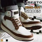 LiBERTOEDWIN リベルトエドウィン スニーカー メンズ ブーツ 防水 ハイカット 屈曲 防滑 ラバーグリップソール コンフォート チェック柄 靴 メンズシューズ