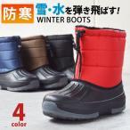 スノーブーツ メンズブーツ 防水 防寒 ウィンターブーツ ウインターブーツ ファー レインブーツ カジュアル トレッキング 防滑 撥水加工 長靴 雨靴 雪靴