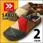 ショッピングサボ サボ サンダル メンズ サンダル スリッポン メンズサンダル メンズシューズ カジュアル アウトドア デニム 低反発 靴 メンズ