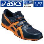 アシックス asics メンズ GEL119-R-III ワーキングシューズ 作業靴 メンズシューズ 3E 幅広 ベルト ベルクロ マジックテープ 消防操法 靴 FOA004 【取り寄せ】