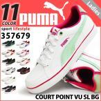 puma プーマ  COURT POINT VU SL BG メンズ スニーカーレディース コートポイント テニスシューズ  トレーニングシューズ 【取り寄せ】