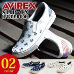 【送料無料】 AVIREX アビレックス FREEDOM フリーダム アヴィレックス メンズ スリッポン スニーカー メンズシューズ ストリート ミリタリー 【取り寄せ】