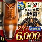 ビジネスシューズ 2足セット ビジネス メンズ スリッポン ストレートチップ ウイングチップ スクエアトゥ 革靴 脚長 イタリアンデザイン 紳士靴 靴