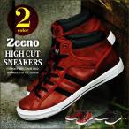 ハイカットスニーカー メンズ スニーカー メンズスニーカー カジュアルシューズ ハイカット レースアップ シューズ 軽量 靴 人気 Zeeno ジーノ 在庫処分