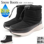 スノーブーツ メンズ 軽量スニーカー ショートブーツ ウィンターブーツ 防寒靴