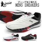 スニーカー メンズ ドライビングシューズ カジュアル 靴 LARKINS ラーキンス