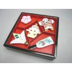 贈答品におすすめ 京焼 清水焼     京のお正月 箸置きセット