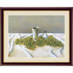 和風 額絵 速水御舟 「葡萄と茶碗」 高精細特色技術絵  F4(中)サイズ 【代引き不可】