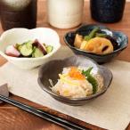 和食器 小鉢 ひとはな 12cm 小鉢 中鉢 ボウル サラダボウル 鉢 副菜鉢 和カフェ