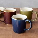 マグカップ favo 300cc 塗分け マグカップ カップ コップ マグ コーヒーカップ 食器 塗り分け食器 洋食器 和食器 陶器 カフェ食器 cafe風 おうちカフェ
