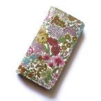 iPhone5/5sケース:手帳型 おしゃれ かわいい:リバティ・マーガレット・アニー(ピンク)
