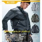 BURTLE バートル AC1051エアークラフト 空調服のみ バッテリー ファン コード別売 3L