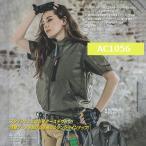 BURTLE バートル AC1056エアークラフト半袖空調服 服のみ バッテリー ファン コード別売 S M L LL