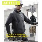 [※予約販売※]BURTLE(バートル)AC1111エアークラフト空調服 作業着 作業服 服のみ(4L)バッテリー・ファン・コード別売