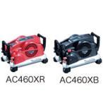 マキタ電動工具 46気圧高圧・常圧両用 エアコンプレッサ(黒)  AC460XB (タンク容量8L) エアー工具