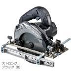 日立工機 深切り電子造作丸のこ C6UEY(NB) ブラック165mmスーパーチップソー別売