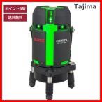 タジマツール(tajima)  GZASN-KJC NAVIGEEZAセンサー本体のみグリーンレーザー