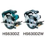 マキタ電動工具  165ミリ充電式マルノコ(白)  HS630DZWバッテリ・充電器・ケース別売チップソー付 充電工具
