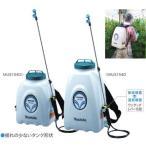 マキタ電動工具  充電式噴霧器  MUS104DZ(本体のみ)