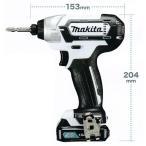 マキタ 充電式インパクトドライバー TD110DSHSW 10.8V電池1個・充電器・ソフトケース付
